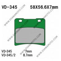 Накладки VD 345 NHC S3041 AK150 Органични к. 14-19