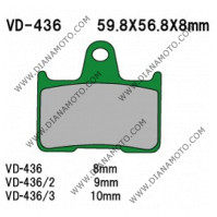 Накладки VD 436 EBC FA254 FERODO FDB2111 LUCAS MCB691 Nagano Органични к. 2273
