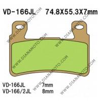 Накладки VD 166 EBC FA296 FERODO FDB 2114 LUCAS MCB703 Artrax СИНТЕРОВАНИ к. 4703