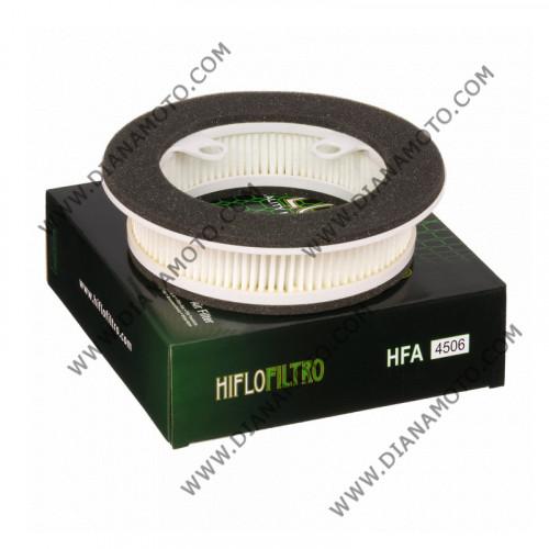 Въздушен филтър HFA4506 k. 11-215