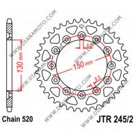 Зъбчатка задна JTR 245/2 - 40 к. 7172