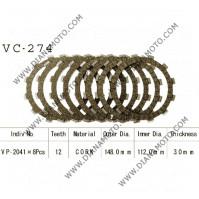 Съединител NHC 148x112x3 -8 бр 12 зъба CD2255 R Friction paper к. 14-190
