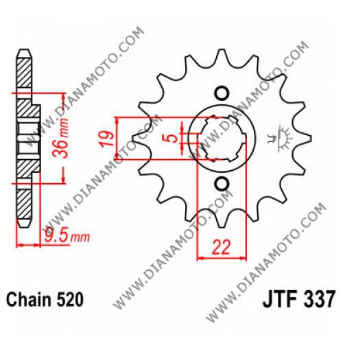 Зъбчатка предна  JTF 337 - 13 к. 7074