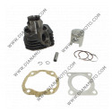 Цилиндър к-т с гарнитури Honda DJ-1R TACT 16 50 ф 41.00 мм болт 10 мм AC ОЕМ качество к. 190