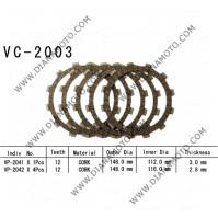 Съединител NHC 148x116x2.8-4 бр 148x112x3-1 бр 12 зъба CD2316 R Friction paper к. 14-405