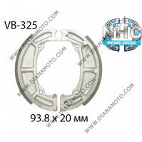 Накладки VB 325 ф 93.8х20мм EBC 632 FERODO FSB792 NHC MBS3319 к. 14-97