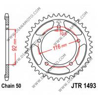 Зъбчатка задна JTR 1493 - 41 к. 7842
