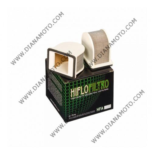 Въздушен филтър HFA2404 к. 11-441