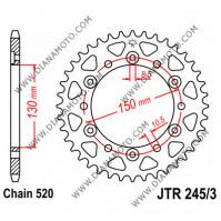 Зъбчатка задна JTR 245/3 - 43 = 305 - 43 CHT к. 7174