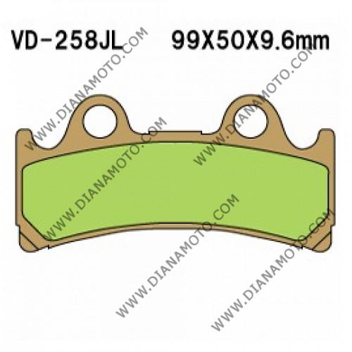 Накладки VD 258 EBC FA190 FERODO FDB864 LUCAS MCB656 СИНТЕРОВАНИ к. 4698