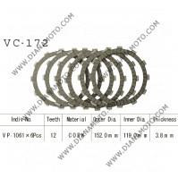 Съединител NHC 152x119x3.8-6бр. CD1239 R Friction paper к. 14-397
