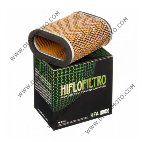 Въздушен филтър HFA2405  k. 11-313