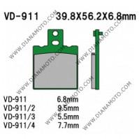 Накладки VD 911 EBC FA47 FERODO FDB207 LUCAS MCB775 Ognibene 43028200 Органични к. 41-151