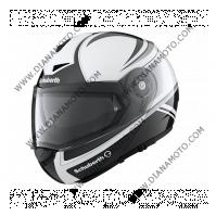 Каска Schuberth C3 PRO Classic сребристо-бяла 56-57 М к. 10328