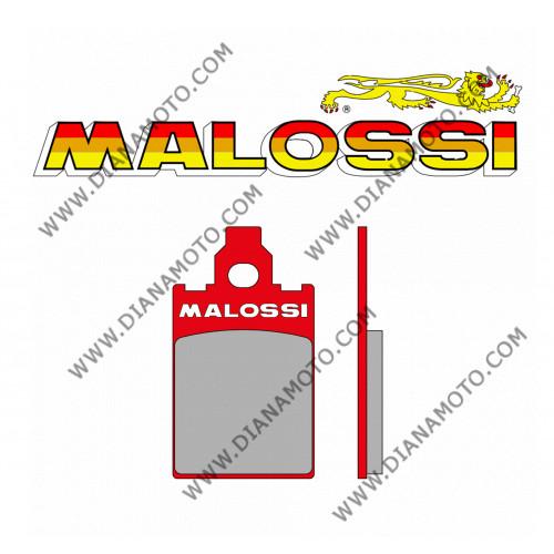 Накладки VD 937 Malossi 629841 EBC FA116 FERODO FDB697 CARBONE 3004 Goldfren 115 Malossi 629841 к. 4-300