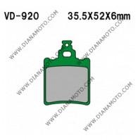 Накладки VD 920 EBC FA337 FA60 FERODO FDB694 LUCAS MCB552 NHC O7012 AK150 Органични k. 14-90