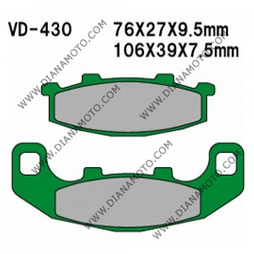 Накладки VD 430 EBC FA141 FERODO FDB508 LUCAS MCB586 NHC K5025 AK150 Органични к. 14-23