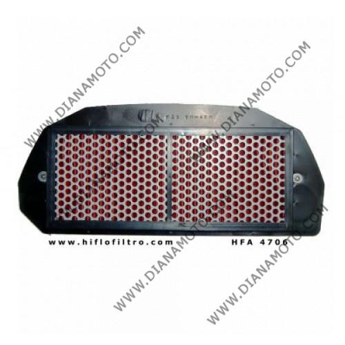 Въздушен филтър HFA4706 k. 11-116