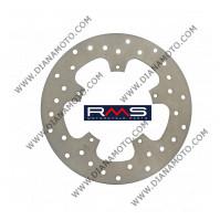 Спирачен диск преден заден Piaggio 125-500 ф 260x125.5x4.0 мм 5 болта RMS 225162080 к. 12250
