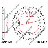 Зъбчатка задна JTR 1415 - 38 к. 7840