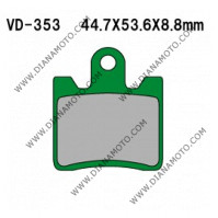 Накладки FDB2085 FERODO VD 353 к. 12681