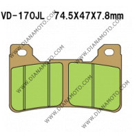 Накладки VD 170 EBC FA390 FERODO FDB2181 LUCAS MCB755 СИНТЕРОВАНИ к. 41-139
