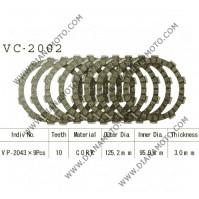 Съединител  NHC 125.2x95x3 -9 бр 10 зъба CD2315 R Friction Paper к. 14-197