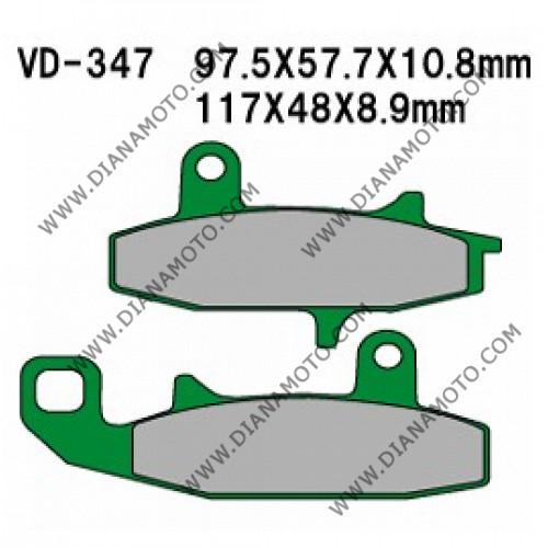 Накладки VD 347 EBC FA147 FERODO FDB606 LUCAS MCB597 Nagano Органични  к. 2223