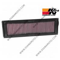 Въздушен филтър K&N KA 1004 к. 5-37