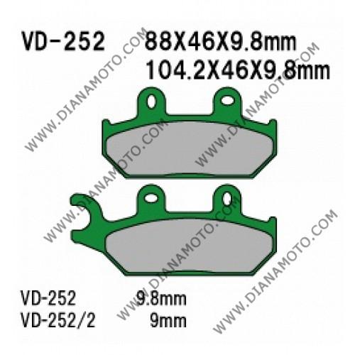 Накладки VD 252 EBC FA172 FERODO FDB737 LUCAS MCB627 Nagano Органични к. 2264