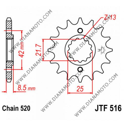 Зъбчатка предна JTF 516 - 14 к. 7097
