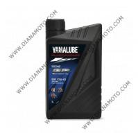 Масло Yamalube 4Т RS 4GP 10w40 Пълна синтетика 1 литър к. 27-205