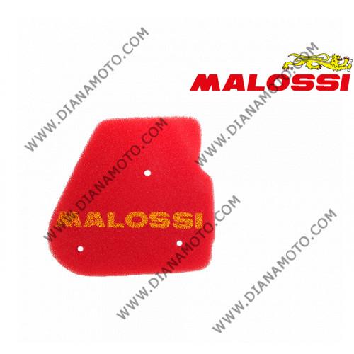 Въздушен филтър Malossi 1411407 Aprilia Area 50 Rally 50 Sonic 50 CPI Oliver 50 Hussar 50 k. 4-157