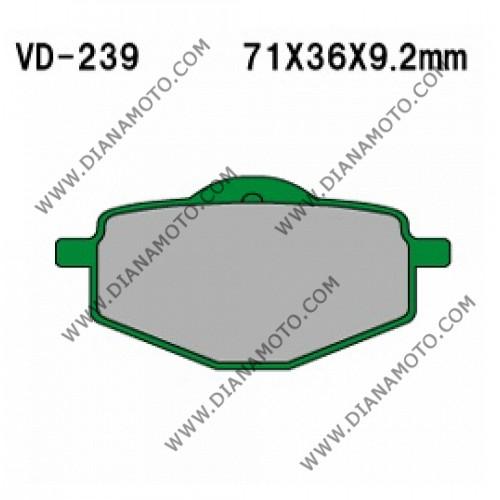 Накладки VD 239 EBC FA101 FERODO FDB383 LUCAS MCB539 Nagano Органични к. 2260