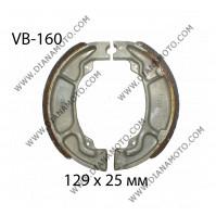 Накладки VB 160 ф 129х25мм EBC 352 k. 6491