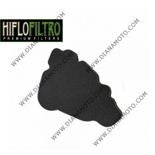 Въздушен филтър HFA5209 к. 11-391