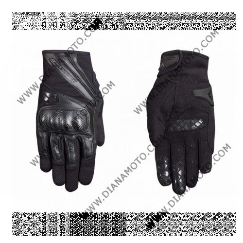 Ръкавици Matrix Nordcode Черни 3XL к. 4190