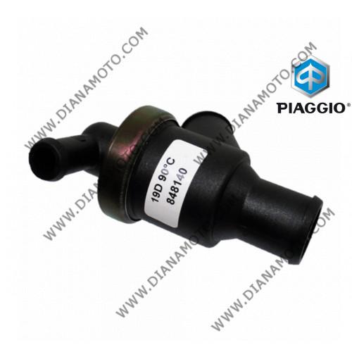 Термостат Aprilia Scarabeo 400-500 Gilera Nexus 500 Piaggio Beverly 400-500 OEM 848140 k. 31-72