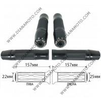 Дръжки XIN 280B черни к. 10372