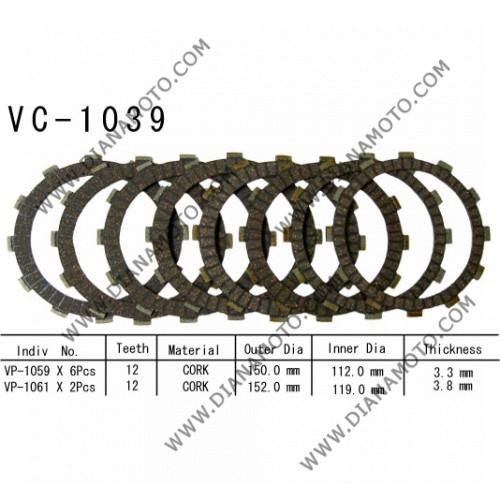 Съединител  NHC  150x112x3.3-6 бр 152x119x3.8-2 бр 12 зъба CD1303 R Friction Paper к. 14-188