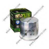 Маслен филтър HF163 к. 11-57