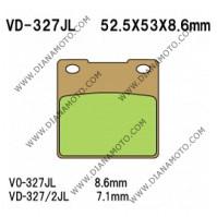 Накладки VD 327 EBC FA63 FERODO FDB338/R СИНТЕРОВАНИ k. 6726