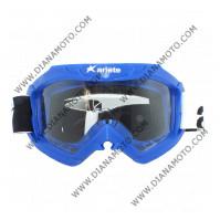 Очила за крос Ariete MX TERRA 12960-TEA  Сини к. 233