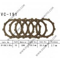 Съединител  NHC  136x101x2.7-6 бр 10 зъба CD1196 R Friction Paper к. 14-166