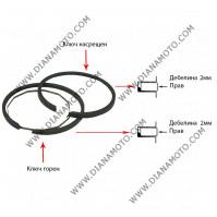 Сегменти Piaggio Ciao 38.20 мм 2.00 прав + 2.00 прав ключ горен + насрещен 2T к. 17-45