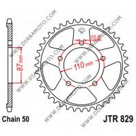 Зъбчатка задна JTR 829 - 46 = 829 - 46 CHT к. 2014