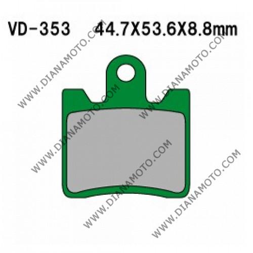 Накладки FDB2085 FERODO VD 353