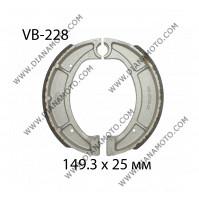 Накладки VB 228 ф 149.3х25мм EBC 510 FERODO FSB734 к. 803