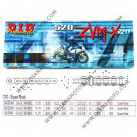 Верига DID 520 ZVMX G&G - 118L к. 4582