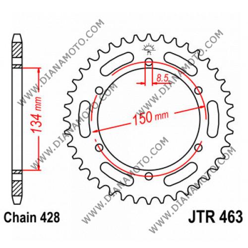 Зъбчатка задна JTR 463 - 48 к. 9249